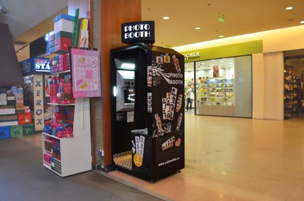 bw photo booth, cabina foto, cabine foto, cabina foto mall, cabina foto cluj, photo booth cluj, photobooth cluj, cabina foto